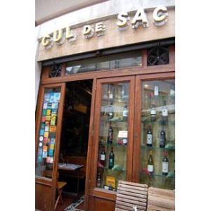 Cul de Sac, Rome